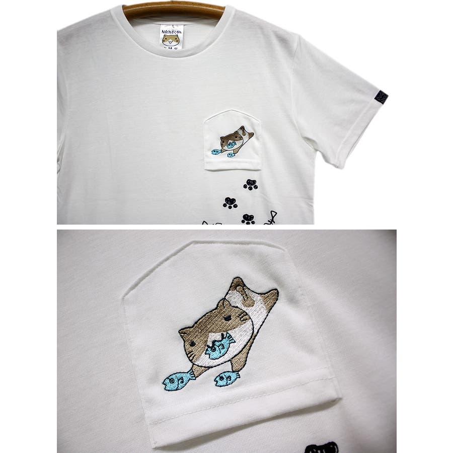 猫渕さん 逆さポケット 天竺 クルーネック 半袖 Tシャツ レディース OK 5
