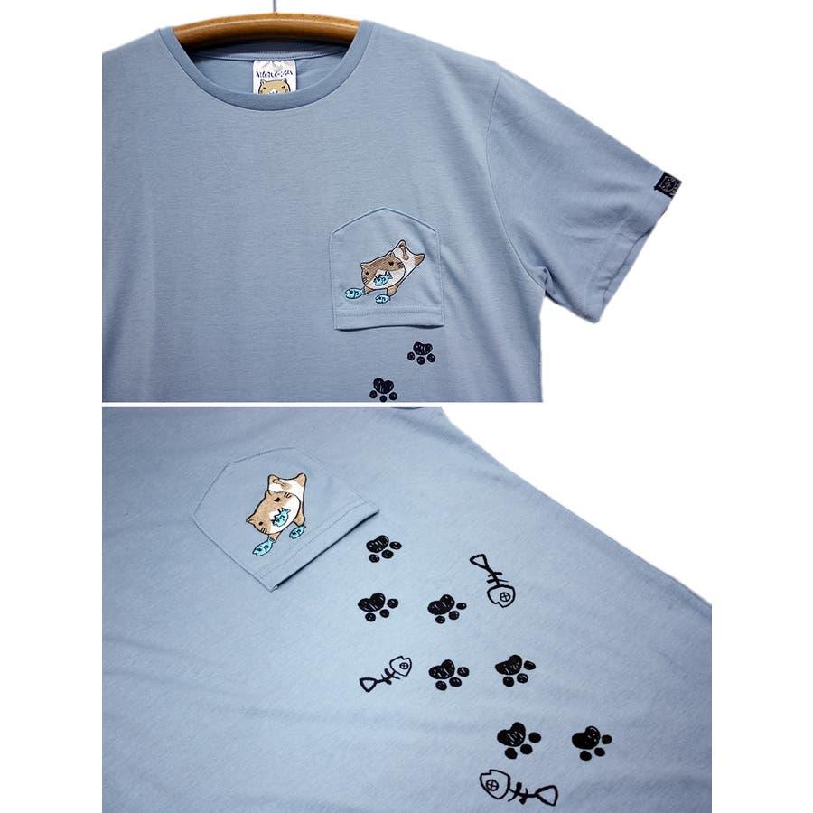 猫渕さん 逆さポケット 天竺 クルーネック 半袖 Tシャツ レディース OK 7