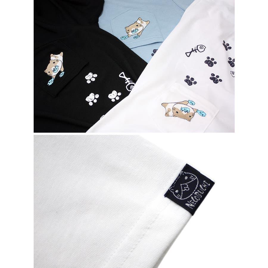 猫渕さん 逆さポケット 天竺 クルーネック 半袖 Tシャツ レディース OK 8