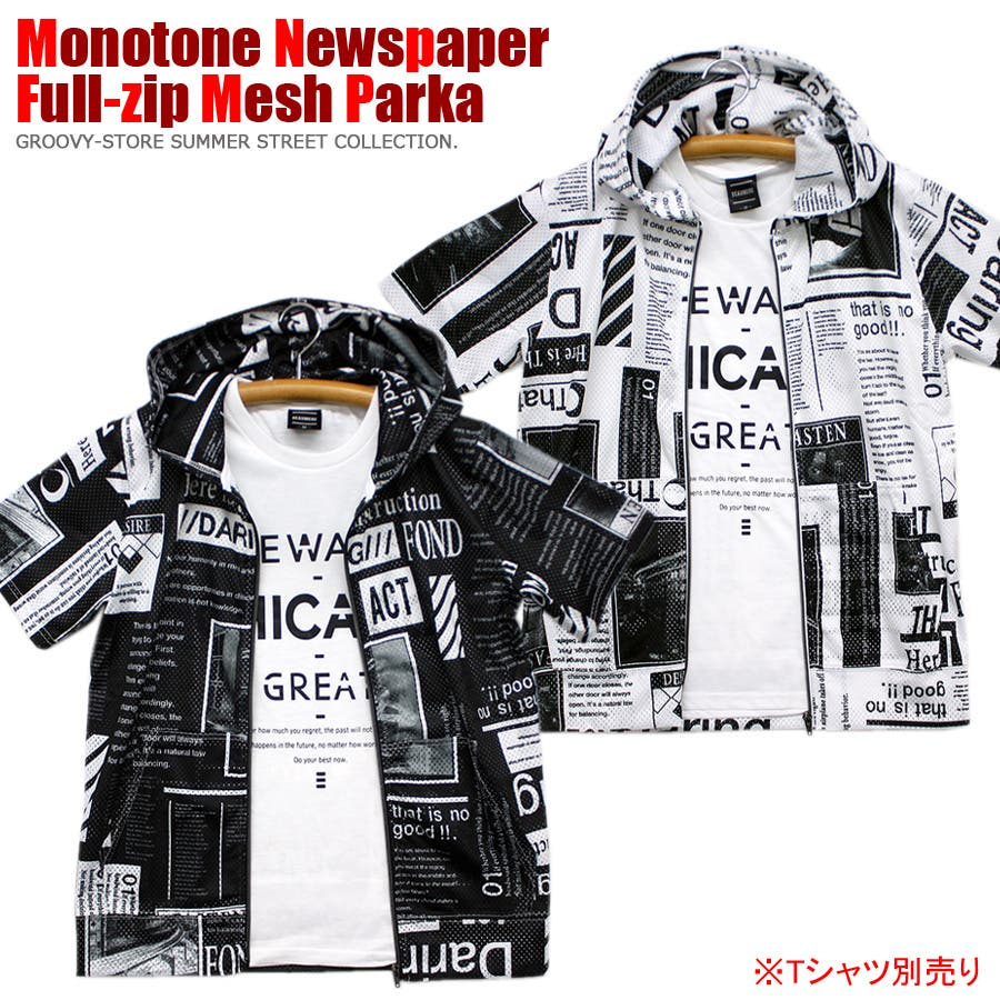 News Paper モノトーン 1