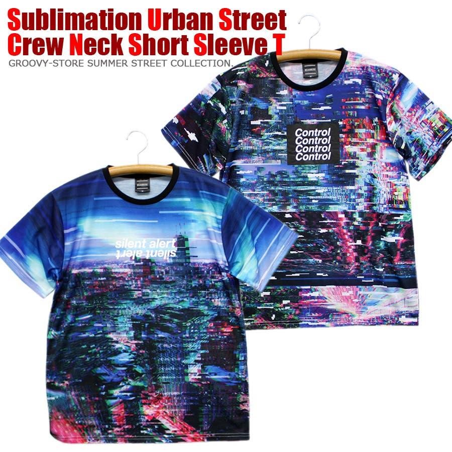 Urban Street デジタルバグ 1