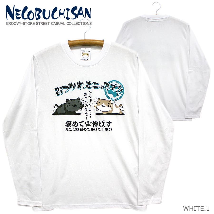 猫渕さん「おつかれさニャです!!」ねこぶちさん ロングスリーブ Tシャツ レディース OK 16