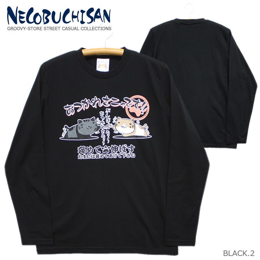 猫渕さん「おつかれさニャです!!」ねこぶちさん ロングスリーブ Tシャツ レディース OK 21