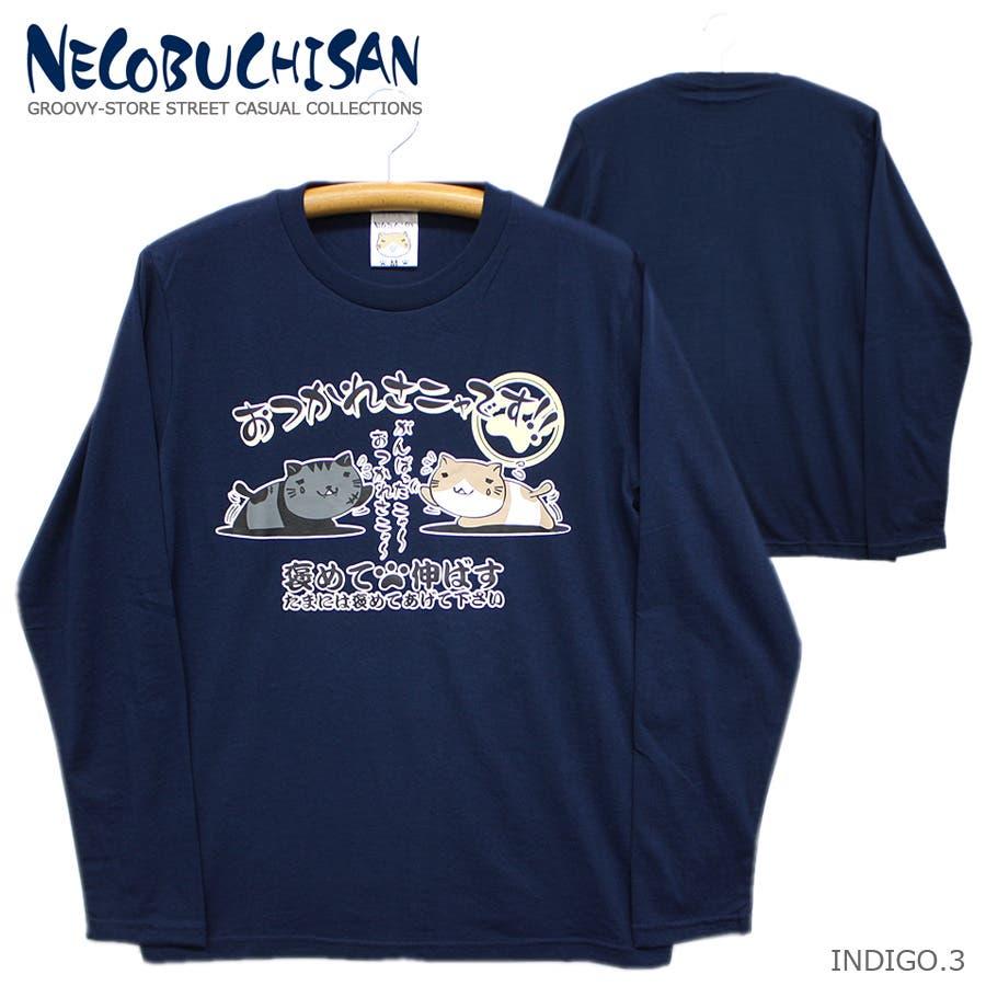 猫渕さん「おつかれさニャです!!」ねこぶちさん ロングスリーブ Tシャツ レディース OK 70