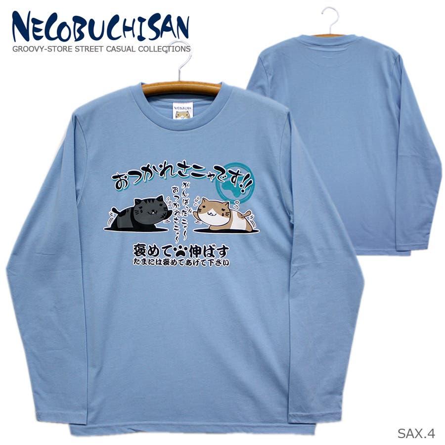 猫渕さん「おつかれさニャです!!」ねこぶちさん ロングスリーブ Tシャツ レディース OK 66