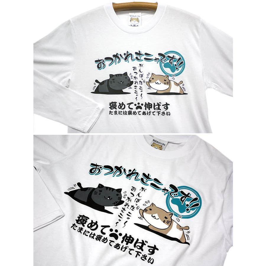 猫渕さん「おつかれさニャです!!」ねこぶちさん ロングスリーブ Tシャツ レディース OK 6