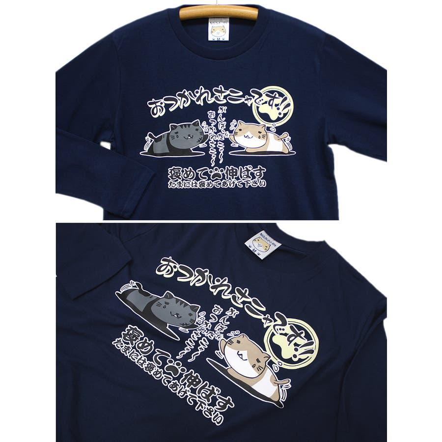 猫渕さん「おつかれさニャです!!」ねこぶちさん ロングスリーブ Tシャツ レディース OK 8