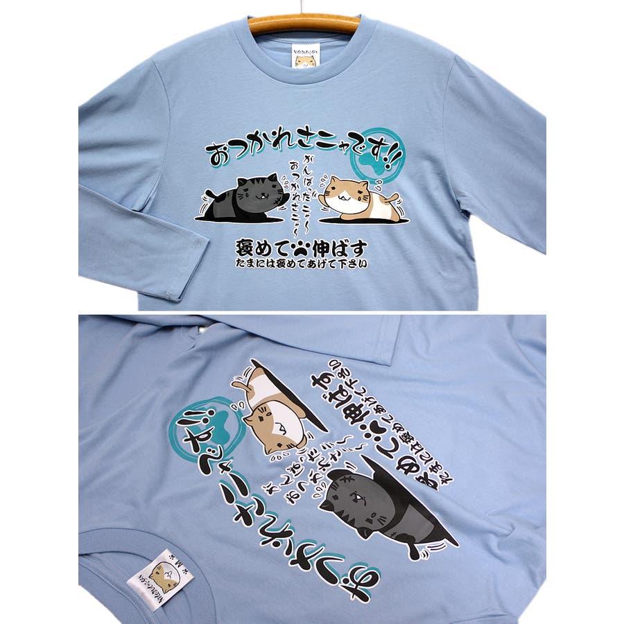 猫渕さん「おつかれさニャです!!」ねこぶちさん ロングスリーブ Tシャツ レディース OK 9