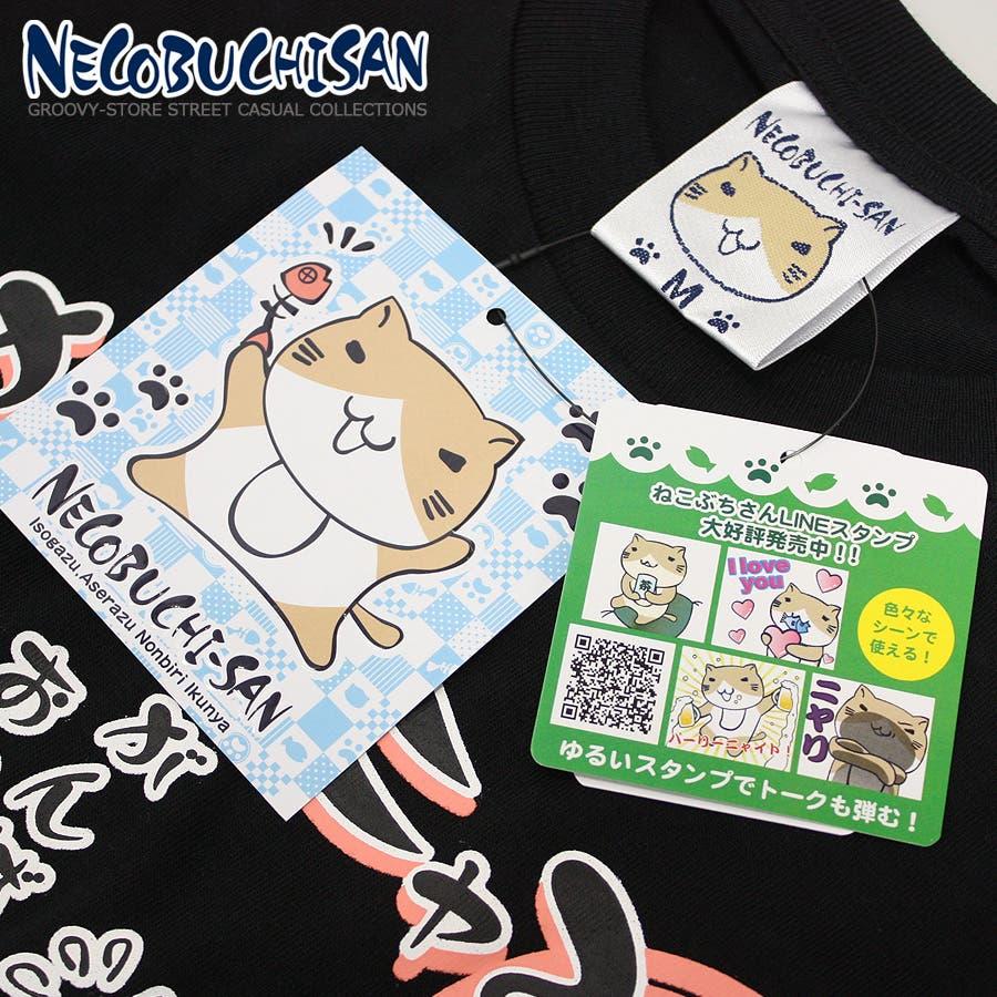 猫渕さん「おつかれさニャです!!」ねこぶちさん ロングスリーブ Tシャツ レディース OK 10