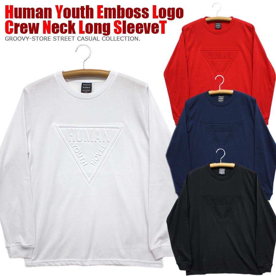 HUMAN エンボス加工 ロゴ ストリート ロングスリーブ Tシャツ ロンT レディース OK 1