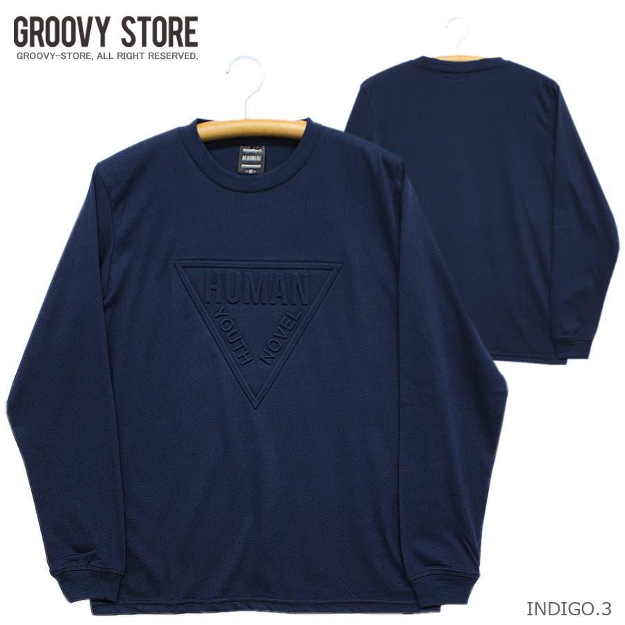 HUMAN エンボス加工 ロゴ ストリート ロングスリーブ Tシャツ ロンT レディース OK 70