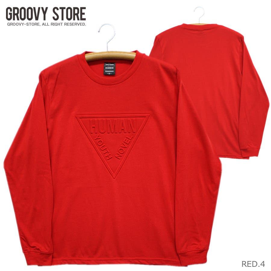 HUMAN エンボス加工 ロゴ ストリート ロングスリーブ Tシャツ ロンT レディース OK 94