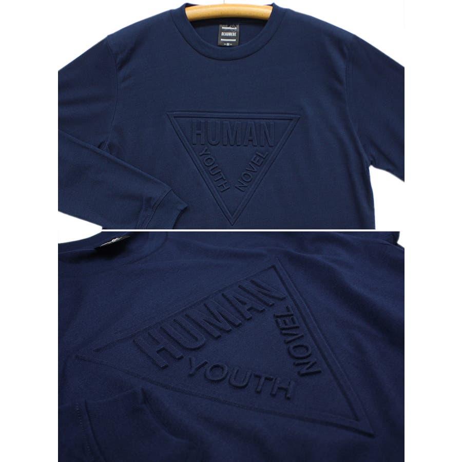 HUMAN エンボス加工 ロゴ ストリート ロングスリーブ Tシャツ ロンT レディース OK 8