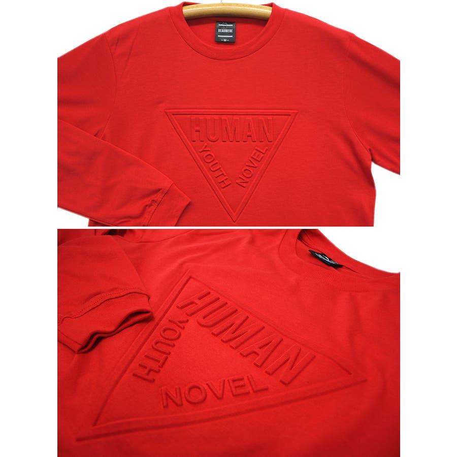 HUMAN エンボス加工 ロゴ ストリート ロングスリーブ Tシャツ ロンT レディース OK 9