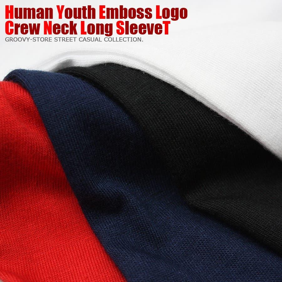 HUMAN エンボス加工 ロゴ ストリート ロングスリーブ Tシャツ ロンT レディース OK 10