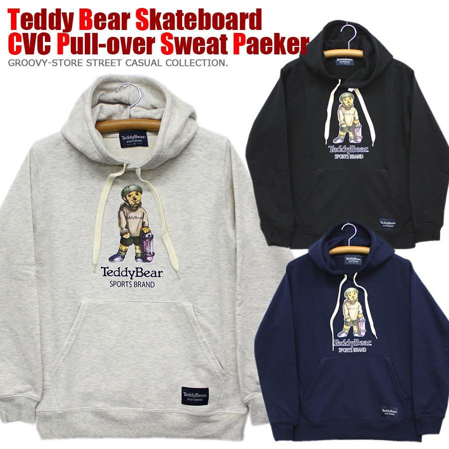 TEDDY BEAR SKATEBOARD テディベア ストリート プルオーバー スウェット パーカー レディース OK 1