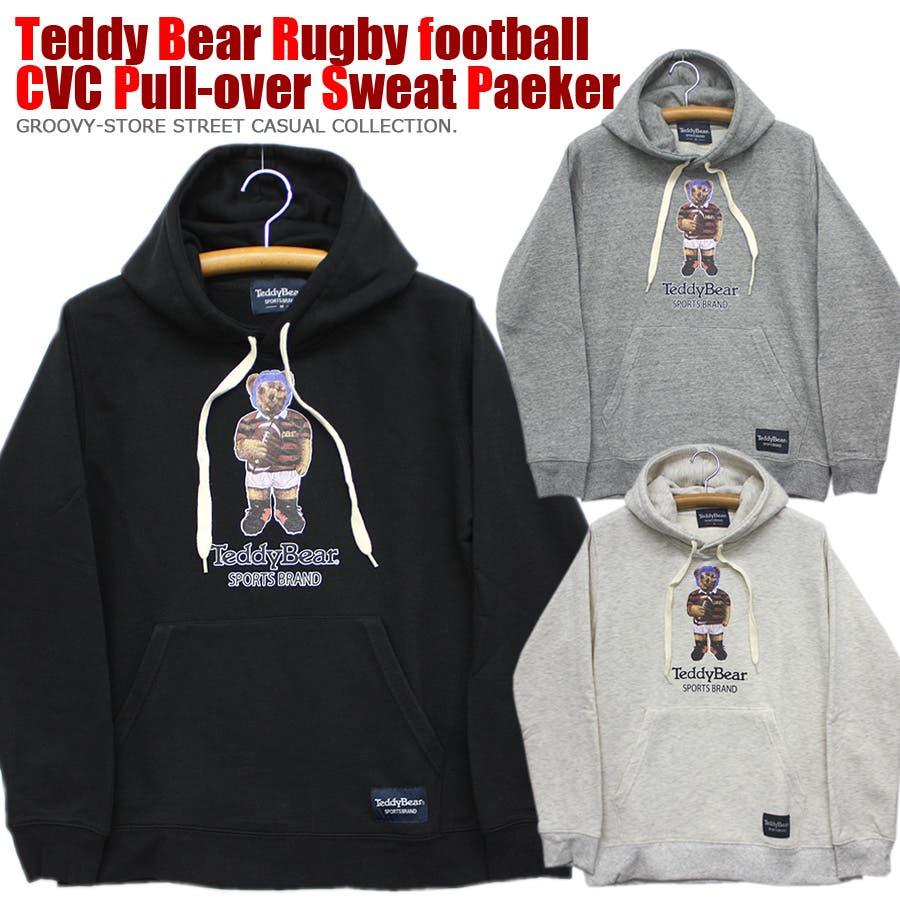 TEDDY BEAR RUGBY テディベア ストリート プルオーバー スウェット パーカー レディース OK 1