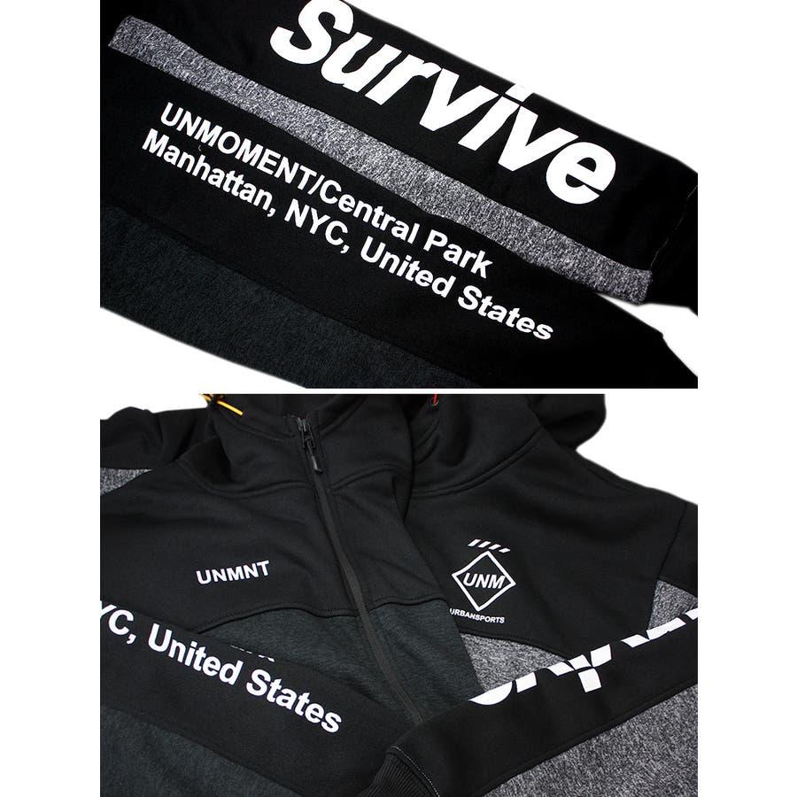 UNMOMENT Survive 袖ロゴ 6