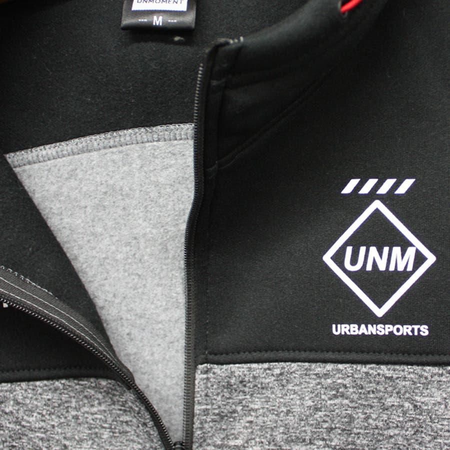 UNMOMENT Survive 袖ロゴ 8