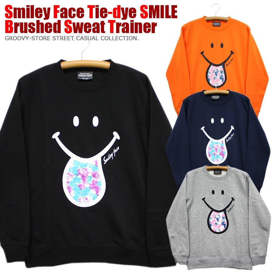 SMILEY FACE SMILE スマイル タイダイ 裏起毛 ストリート スウェット トレーナー レディース OK 1