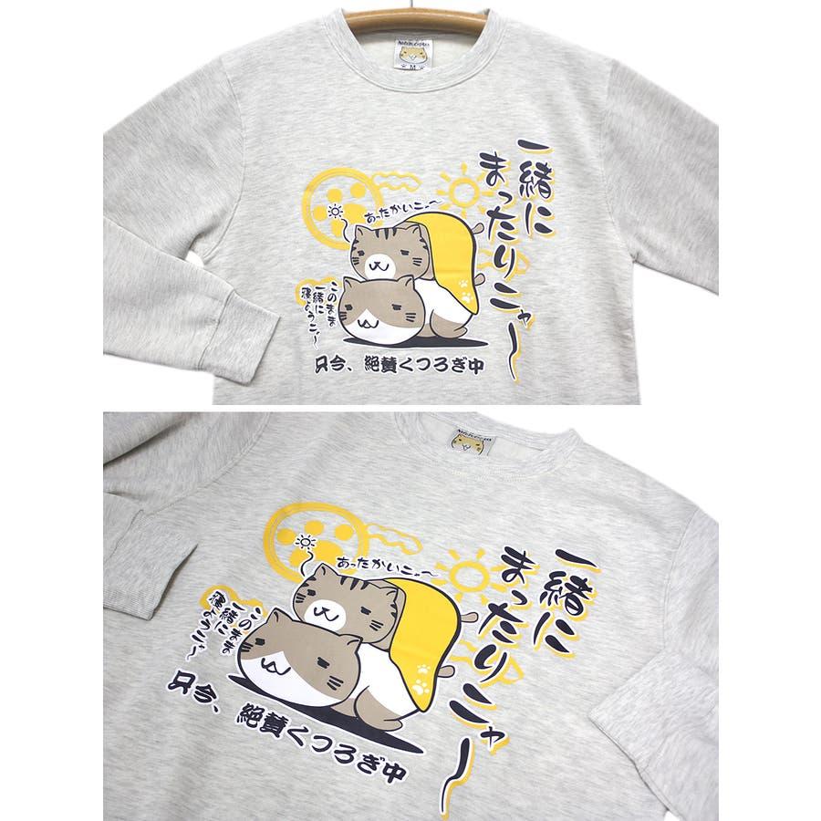猫渕さん ねこぶちさん 「一緒にまったりニャ〜」 6