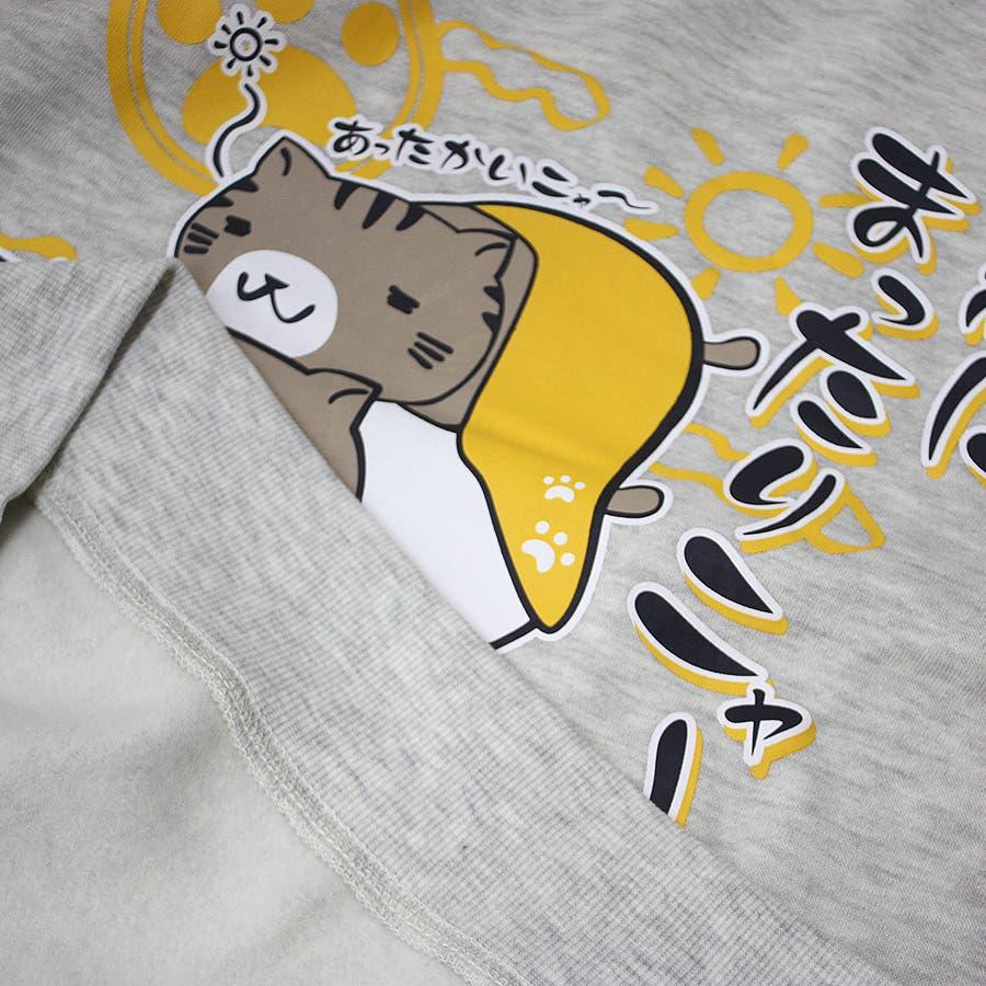 猫渕さん ねこぶちさん 「一緒にまったりニャ〜」 10