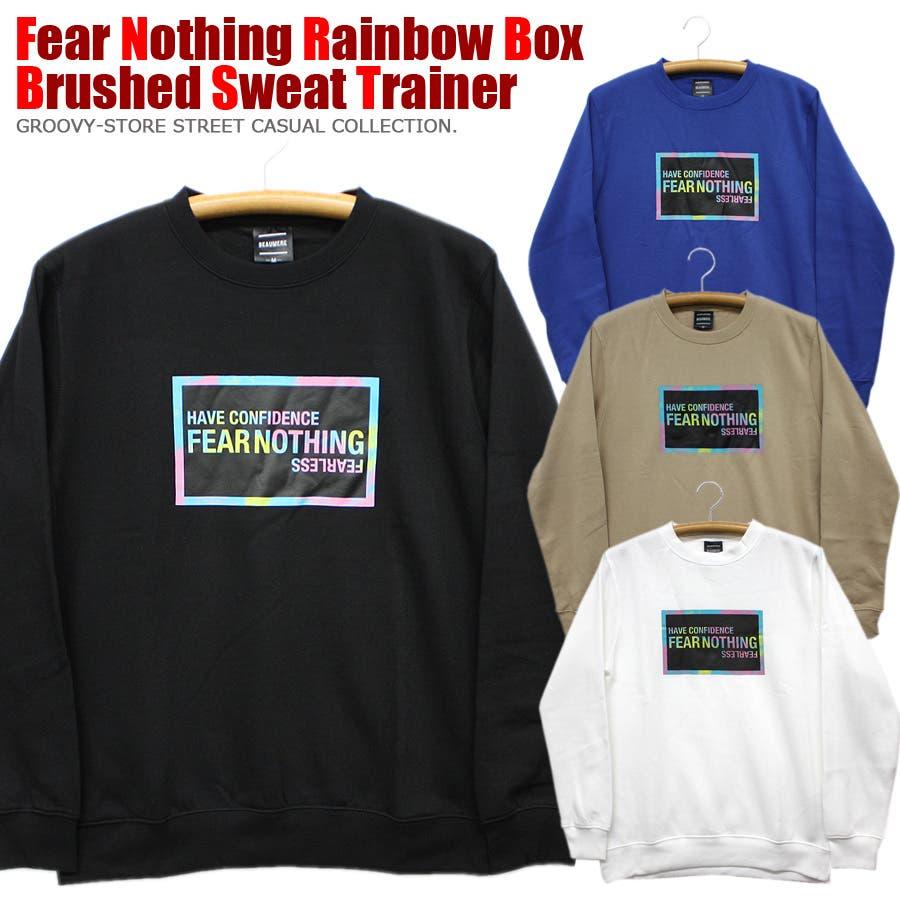 Fear Nothing Rainbow ボックス ロゴ 裏起毛 ストリート クルーネック スウェット トレーナー レディース OK 1