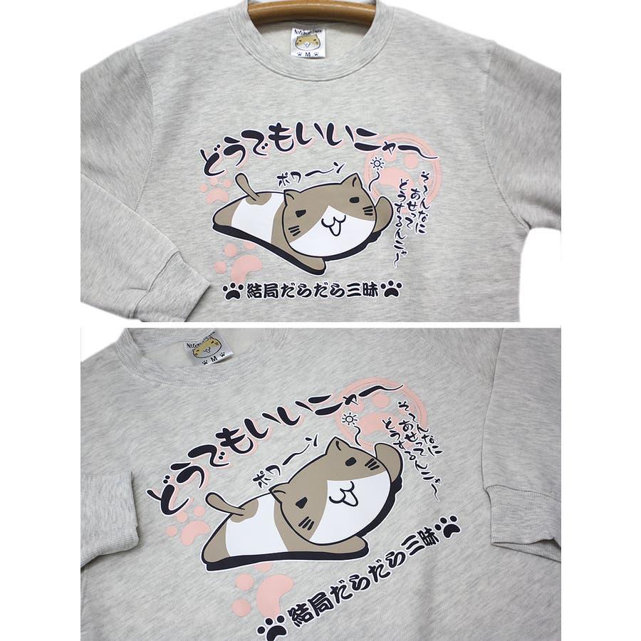 猫渕さん ねこぶちさん 「どうでもいいニャ〜」 6