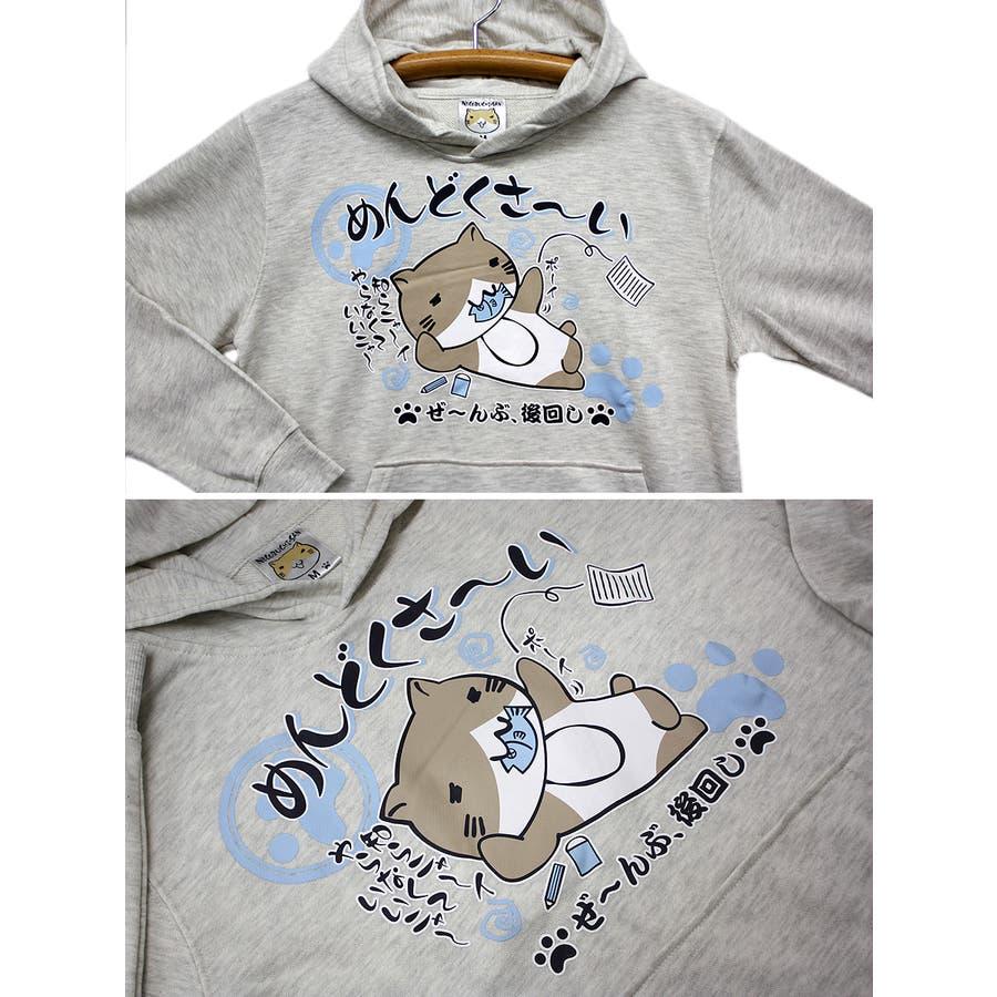 猫渕さん ねこぶちさん 「めんどくさ〜い」 プルオーバー スウェット パーカー レディース OK 6