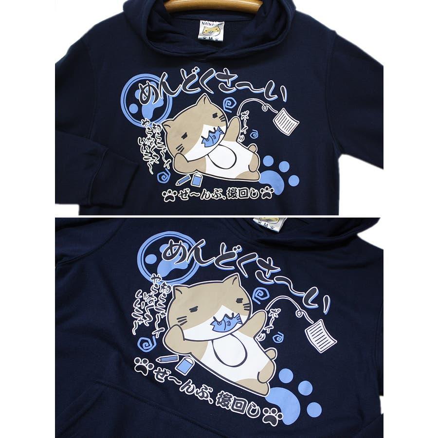 猫渕さん ねこぶちさん 「めんどくさ〜い」 プルオーバー スウェット パーカー レディース OK 8