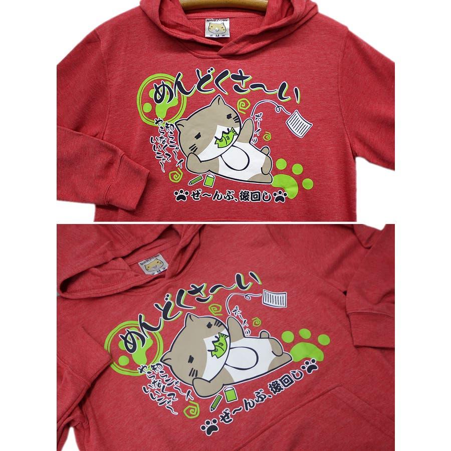 猫渕さん ねこぶちさん 「めんどくさ〜い」 プルオーバー スウェット パーカー レディース OK 9