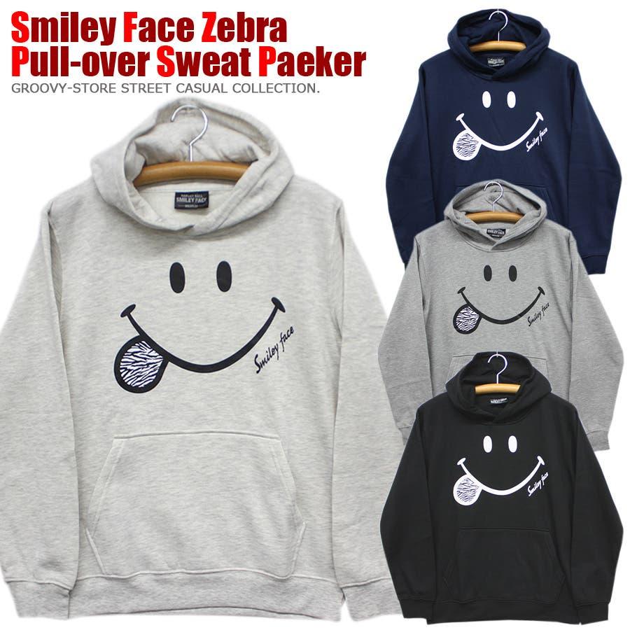SMILEY FACE SMILE 1