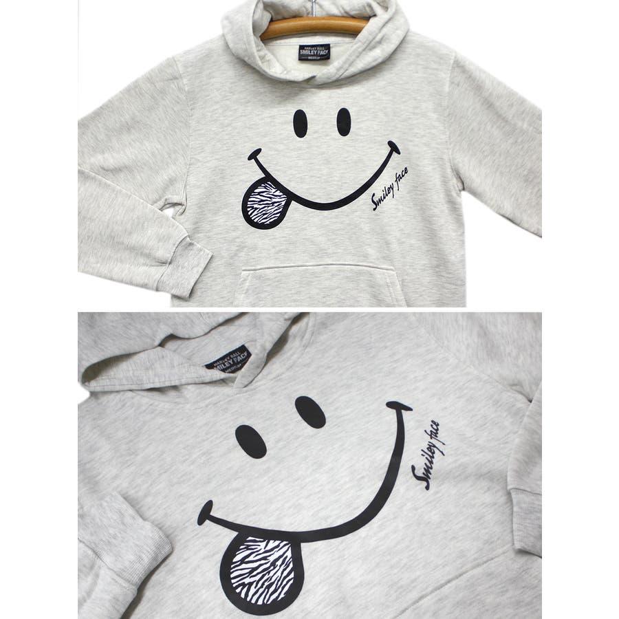 SMILEY FACE SMILE 6
