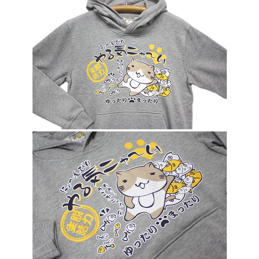 猫渕さん ねこぶちさん 「やるきニャ〜い」 裏起毛 プルオーバー スウェット パーカー レディース OK 6