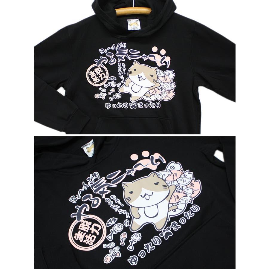 猫渕さん ねこぶちさん 「やるきニャ〜い」 裏起毛 プルオーバー スウェット パーカー レディース OK 7