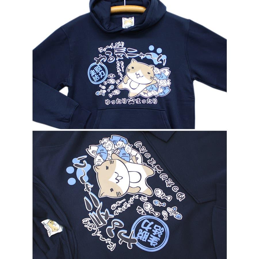 猫渕さん ねこぶちさん 「やるきニャ〜い」 裏起毛 プルオーバー スウェット パーカー レディース OK 8