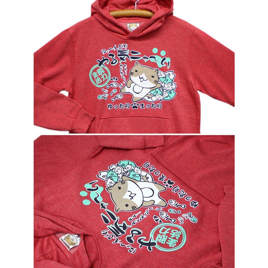 猫渕さん ねこぶちさん 「やるきニャ〜い」 裏起毛 プルオーバー スウェット パーカー レディース OK 9