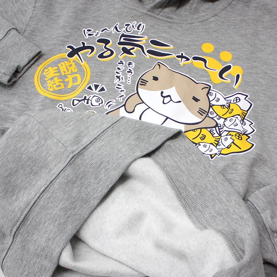 猫渕さん ねこぶちさん 「やるきニャ〜い」 裏起毛 プルオーバー スウェット パーカー レディース OK 10