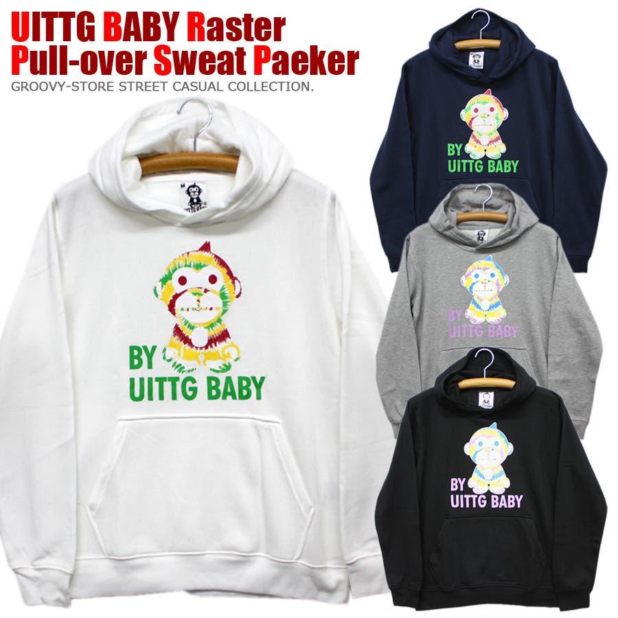 UITTG BABY タイダイ 1