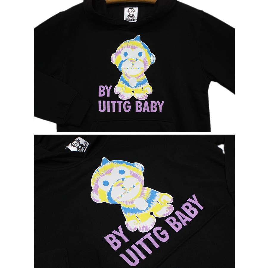 UITTG BABY タイダイ 7