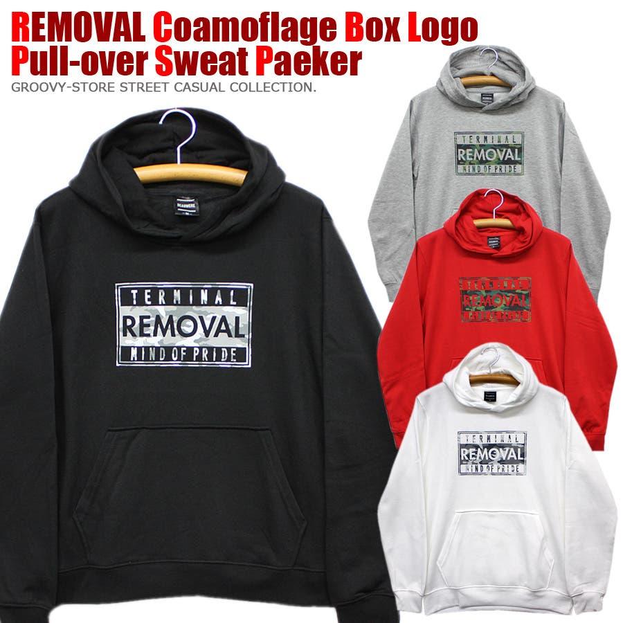 REMOVAL カモフラージュ ボックスロゴ 1