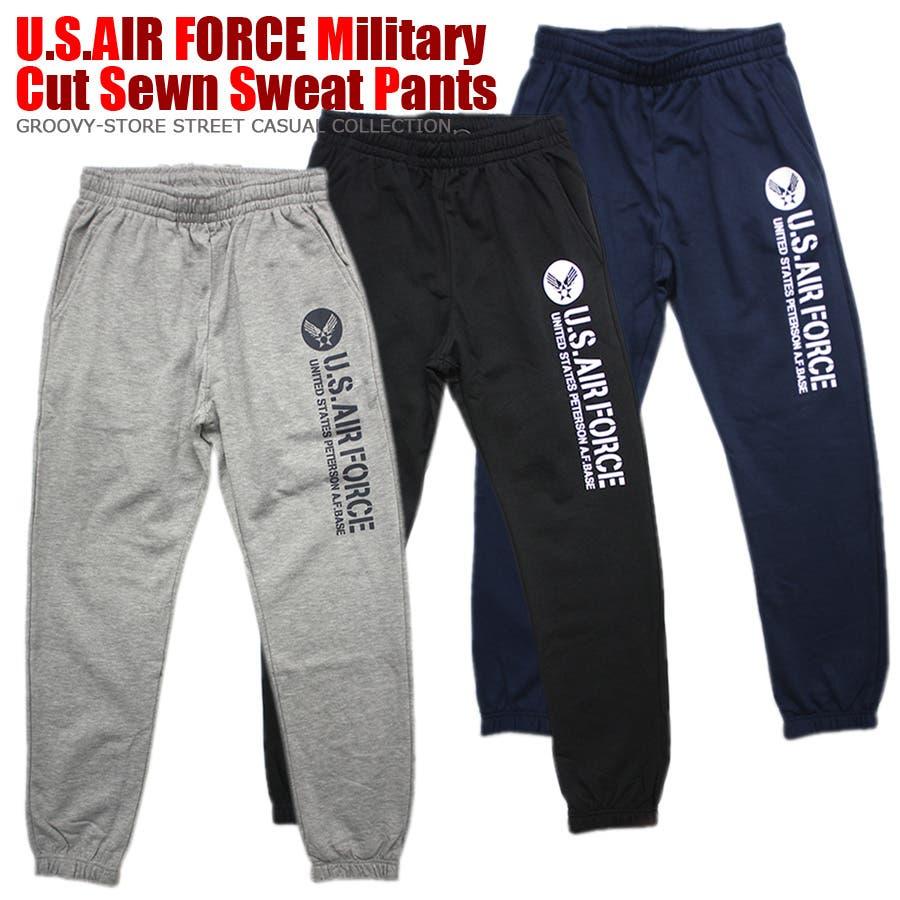 U.S.AIR.FORCE ミリタリー ストリート スウェット パンツ レディース OK 1