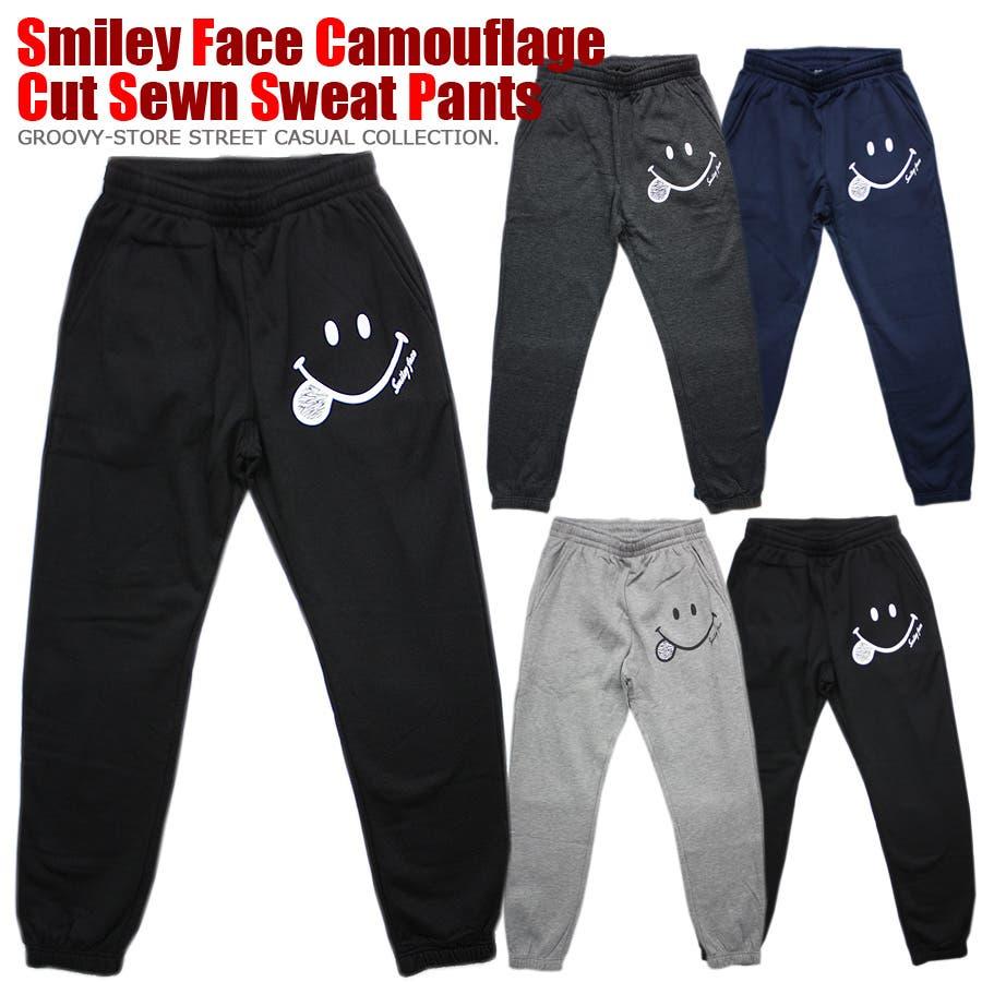 SMILEY FACE SMILE スマイル タイガー 裏起毛 ストリート スウェット パンツ レディース OK 1