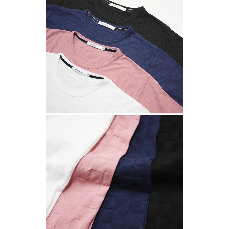 Tシャツ モザイク柄 ジャガード 半袖 Tシャツ 無地 半袖 Tシャツ キレイ系 2