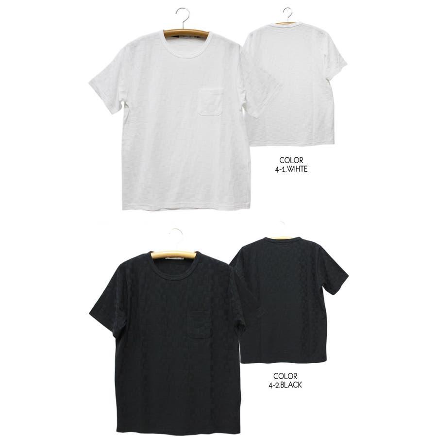 Tシャツ モザイク柄 ジャガード 半袖 Tシャツ 無地 半袖 Tシャツ キレイ系 3