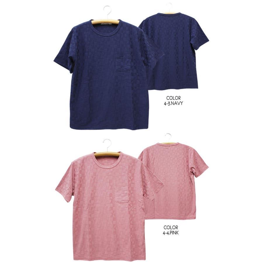 Tシャツ モザイク柄 ジャガード 半袖 Tシャツ 無地 半袖 Tシャツ キレイ系 4