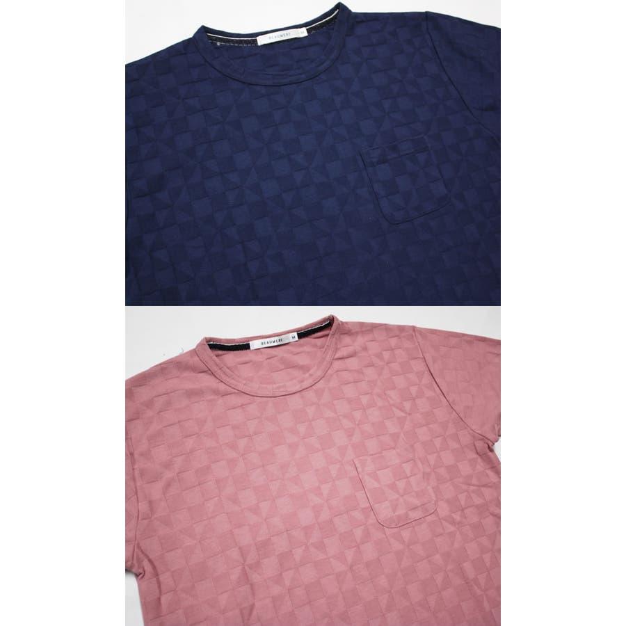 Tシャツ モザイク柄 ジャガード 半袖 Tシャツ 無地 半袖 Tシャツ キレイ系 6