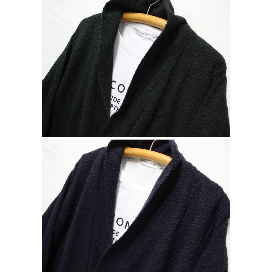[カーディガンロンT セット] 甘編み ダブルフェイス ショールカラー カーディガン + ロンT セット シンプル きれいめ 3