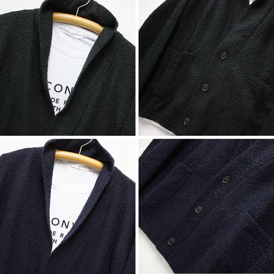 [カーディガンロンT セット] 甘編み ダブルフェイス ショールカラー カーディガン + ロンT セット シンプル きれいめ 4