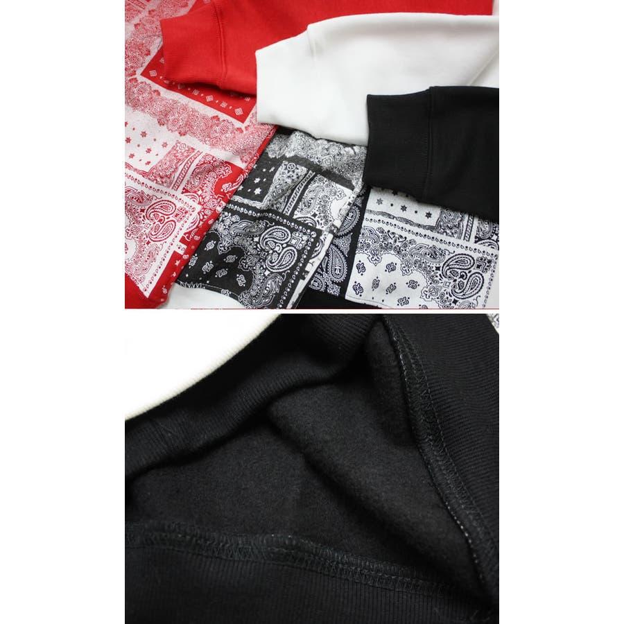 グラデーションバンダナ裏起毛クルーネックスウェットトレーナー メンズファッション 通販 裏起毛 グラデーション ストリート系 バンダナスウェット トレーナー 5